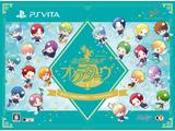 【在庫限り】 金色のコルダ オクターヴ 絆が生んだ音楽の奇跡BOX〜15th Anniversary〜 【PS Vitaゲームソフト】