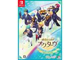 【在庫限り】 金色のコルダ オクターヴ トレジャーBOX 【Switchゲームソフト】