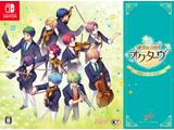 【在庫限り】 金色のコルダ オクターヴ 祝福のパーティBOX 【Switchゲームソフト】