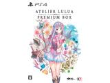 【在庫限り】 ルルアのアトリエ 〜アーランドの錬金術士4〜 プレミアムボックス 【PS4ゲームソフト】