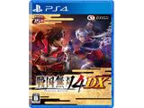 戦国無双4 DX 通常版 【PS4ゲームソフト】