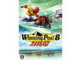 [Win版] Winning Post (ウイニングポスト) 8 2018 WINDOWS