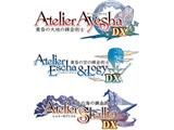 【特典対象】【12/25発売予定】 アトリエ 〜黄昏の錬金術士トリロジー〜 DX スペシャルコレクションボックス  【PS4ゲームソフト】