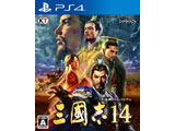 三國志14 【PS4ゲームソフト】