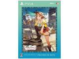 ライザのアトリエ2 〜失われた伝承と秘密の妖精〜 プレミアムボックス 【PS4ゲームソフト】