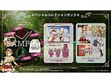 ライザのアトリエ2 〜失われた伝承と秘密の妖精〜  スペシャルコレクションボックス 【Switchゲームソフト】