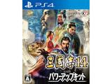 【12/10発売予定】 三國志14 with パワーアップキット 【PS4ゲームソフト】