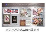 サージュ・コンチェルトDX AGENT PACK CODE:SILVER/. (ビックカメラグループ限定絵柄) 【Switchゲームソフト】