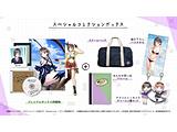 BLUE REFLECTION TIE/帝 スペシャルコレクションボックス(ソフマップ限定絵柄) 【PS4ゲームソフト】
