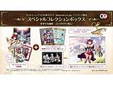 ソフィーのアトリエ2 〜不思議な夢の錬金術士〜 スペシャルコレクションボックス ソフマップVer 【Switch】