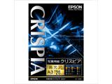 【純正】 KA320SCKR (写真用紙クリスピア<高光沢>/A3サイズ/20枚)