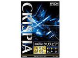 【純正】 KA3N20SCKR 写真用紙クリスピア 高光沢 (A3ノビ・20枚)