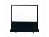 70型 モバイルスクリーン(床置き) ELPSC23 [WXGA 16:10]