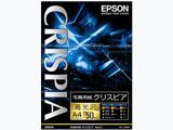 【純正】 写真用紙クリスピア 高光沢 (A4サイズ・50枚) KA450SCKR