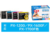 【純正インク】 IC4CL6165 インクカートリッジ(4色パック)