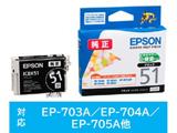 【純正インク】 ICBK51(小容量インクカートリッジ/ブラック)
