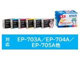 【純正インク】 IC6CL51(小容量インクカートリッジ/6色パック)
