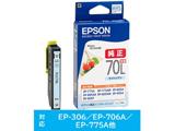【純正インク】 ICLC70L(インクカートリッジ/ライトシアン/増量タイプ)