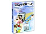 【ソフトウェア】かんたん!POPプリントStandard Edition3 EPSPOPSE3