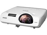 EB-530 [3200ルーメン][XGA] 超短焦点ビジネスプロジェクター