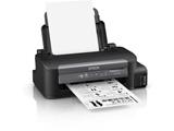 PX-S160T A4モノクロインクジェットプリンター[無線LAN/USB2.0]