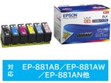 【純正】KAM-6CL-L インクカートリッジ [6色パックL(増量)]