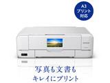 Colorio(カラリオ) EP-982A3 ホワイト A3対応インクジェット複合機 [L判〜A3対応]
