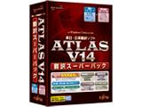 ATLAS 翻訳スーパーパック V14 Win/CD