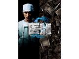 医龍 02 DVD-BOX