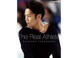 高橋大輔 The Real Athlete 数量限定生産 【DVD】