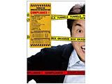 とんねるずのみなさんのおかげでBOX コンプライアンス 1 DVD