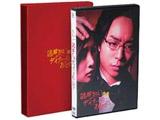 映画 謎解きはディナーのあとで DVDプレミアム・エディション DVD
