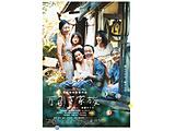 万引き家族 豪華版 DVD