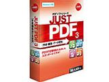 JUST PDF 3 作成・編集・データ変換 通常版