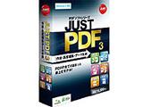 JUST PDF 3 作成・高度編集・データ変換