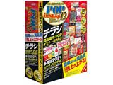 〔Win版〕 ラベルマイティ POP in Shop12 ≪通常版≫