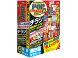 〔Win版〕 ラベルマイティ POP in Shop12 ≪書籍セット≫