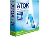 【在庫限り】◆要申請書◆ ATOK 2017 for Windows ≪ベーシックアカデミック版≫