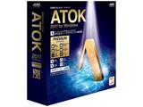 〔Win版〕 ATOK 2017 for Windows ≪プレミアム通常版≫