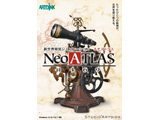 Neo ATLAS 1469 【PC】