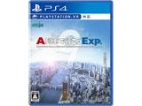 A列車で行こうExp.(エクスプレス) 【PS4ゲームソフト】