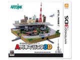 〔中古品〕A列車で行こう3D 【3DS】