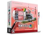 A列車で行こう3D NEO ビギナーズパック 【3DSゲームソフト】