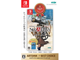 【03/05発売予定】 ARTDINK BEST CHOICE ネオアトラス1469 ガイドブックパック 【Switchゲームソフト】