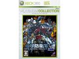 〔中古品〕地球防衛軍3 プラチナコレクション 【Xbox360】