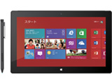 Surface Pro 256GB (H5W-00001)