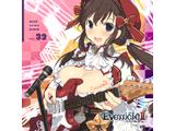 【2019/02/22発売予定】 アリスサウンドアルバムVol.32 イブニクル2 CD
