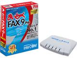 まいと〜く FAX 9 Pro モデムパック(シリアル接続) Win/CD