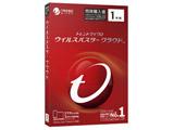 【同時購入版】ウイルスバスター クラウド 1年版 同時購入用 PKG