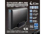 GW3.5IDE+SATA/U3P/MB  マットブラック